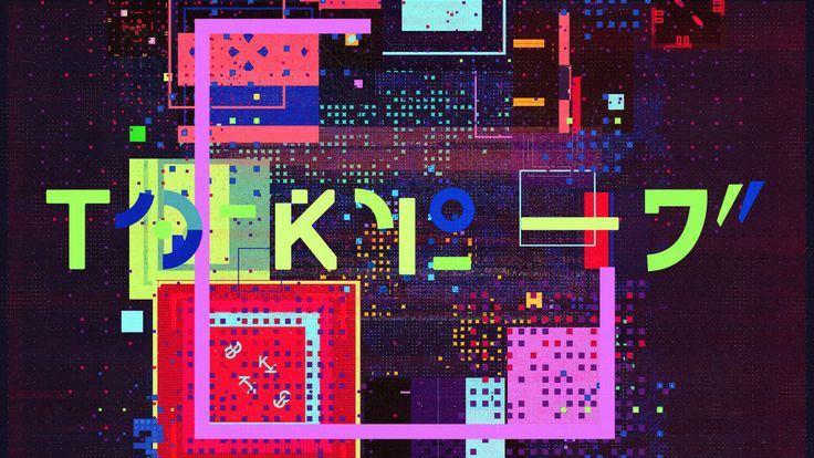 FITC Tokyo 2015 - Albert Omoss - Computational Artist & Creative Technologist