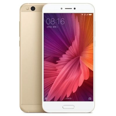 Xiaomi Mi 5C 4G Smartphone 5.15 inch Android 6.0 - https://www.mycoolnerd.com/listing/xiaomi-mi-5c-4g-smartphone-5-15-inch-android-6-0/