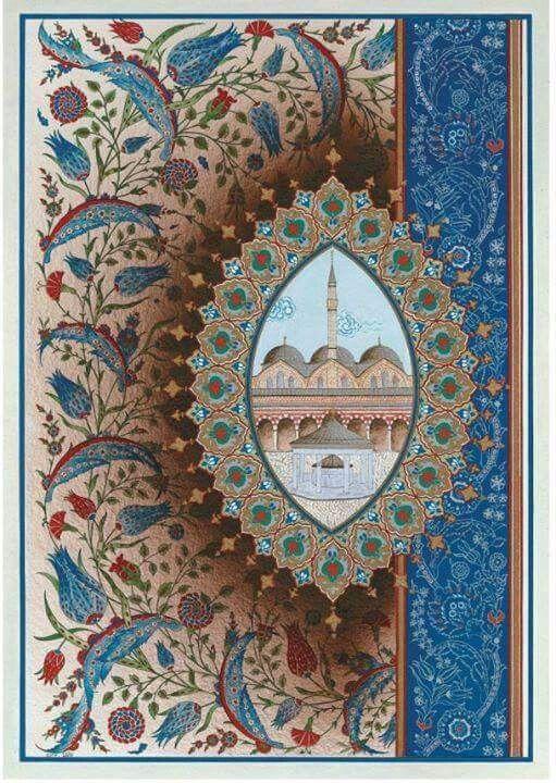 Tezhib ve Minyatür; Piyale Paşa Camii