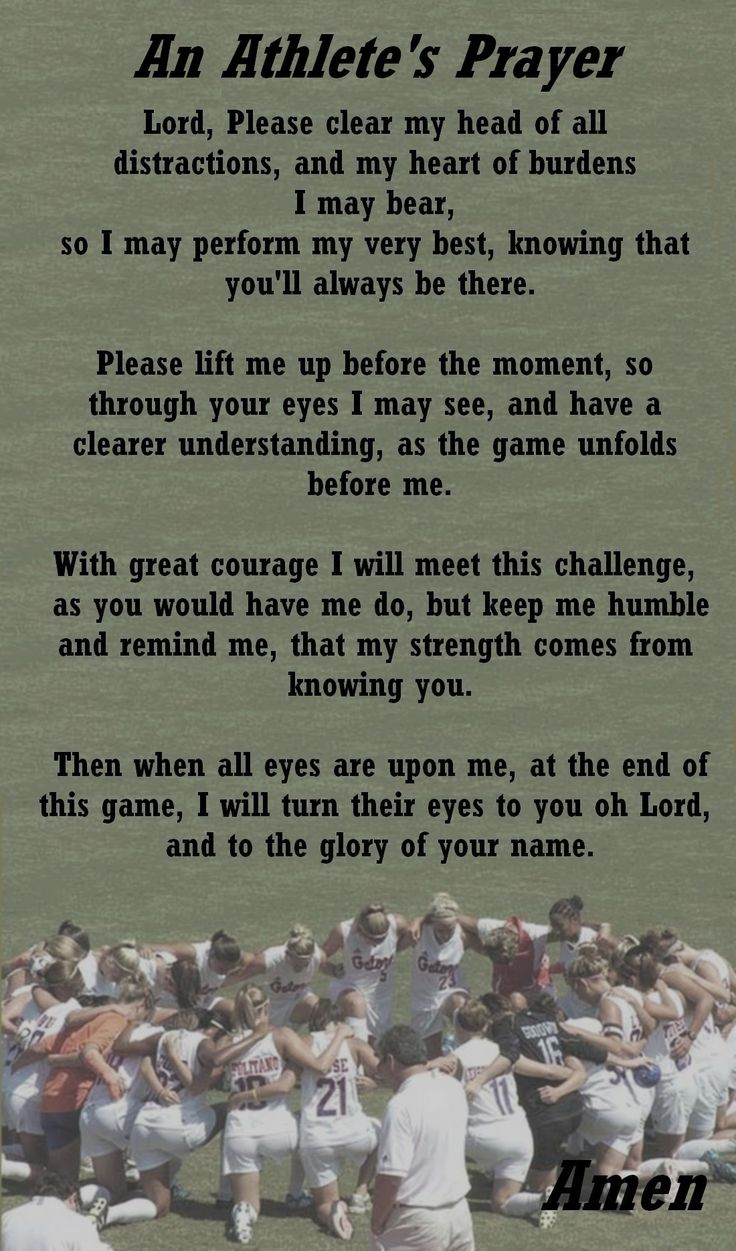 An Athlete's Prayer...ummm 'scuse me but not just female athletes pray...