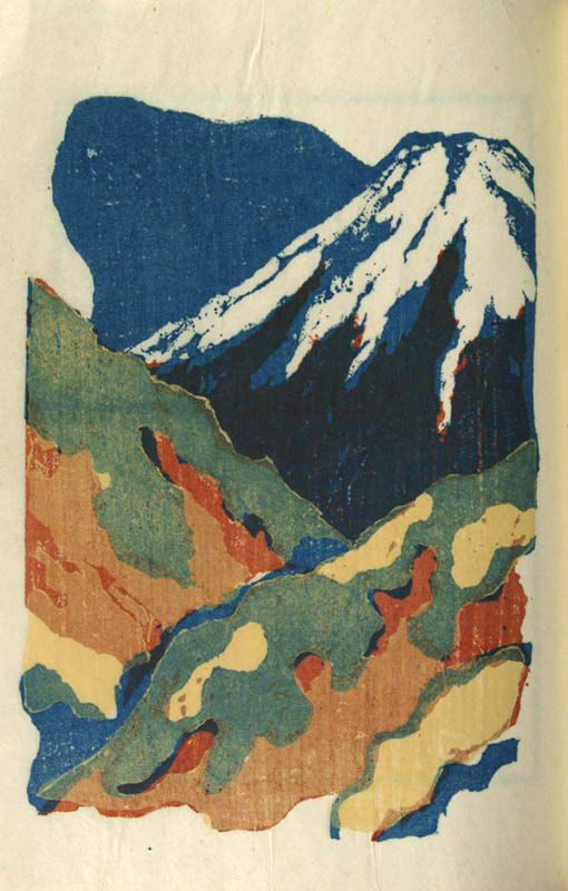 """Kōshirō Onchi (恩地 孝四郎 Onchi Kōshirō?, 2 July 1891 – 3 June 1955), born in Tokyo, was a Japanese print-maker. He was the father of the sōsaku-hanga movement in twentieth century Japan, and a photographer."""