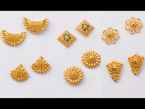 31ee20de8 Latest Stud Earrings for women | Latest Light Weight Ear Gold Stud Designs  With Weight - YouTube