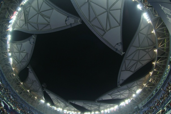 Qi Zhong Tennis Center