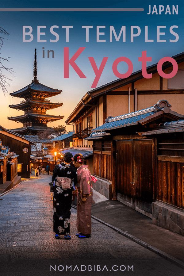 the 10 best temples in kyoto that you shouldn t miss the dining rh pinterest com