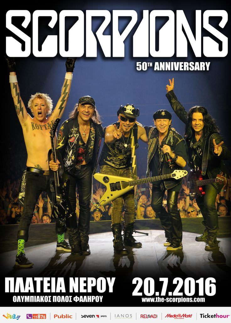 Scorpions live in Athens (2016)