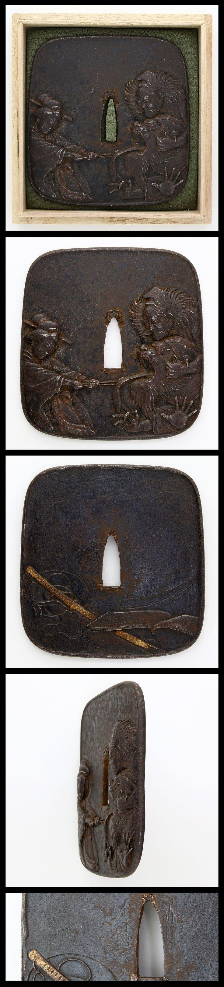 Edo Yama curved on big square shape iron plate.