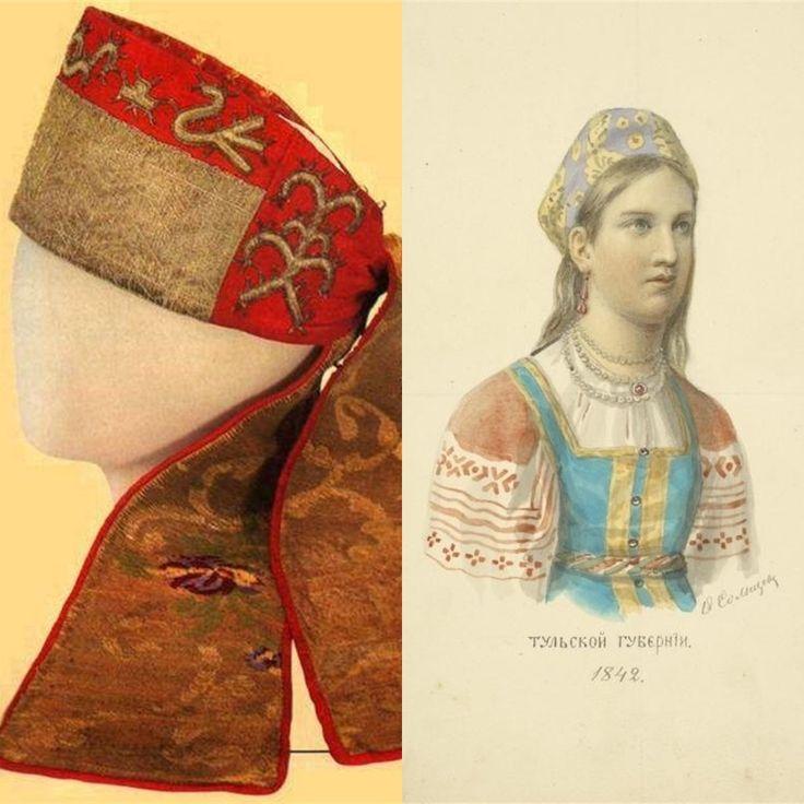 На Руси различались головные уборы для незамужних девушек и замужних женщин. Девичьи головные уборы оставляли часть волос открытыми, и были довольно простыми. Это были ленты, повязки, обручи, ажурные венцы,  сложенные жгутом платки.