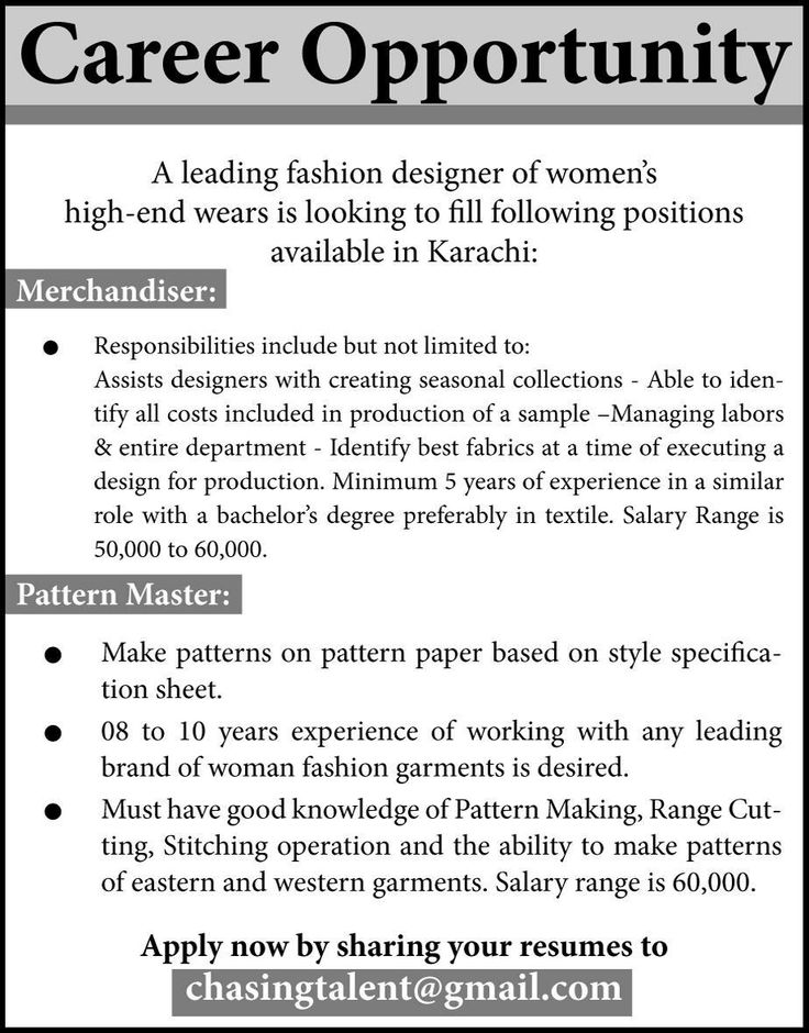 The 25+ best Pso pakistan ideas on Pinterest Pakistan states - merchandiser job description