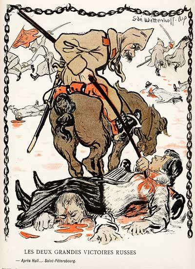 Wettenhovi's journal artwork