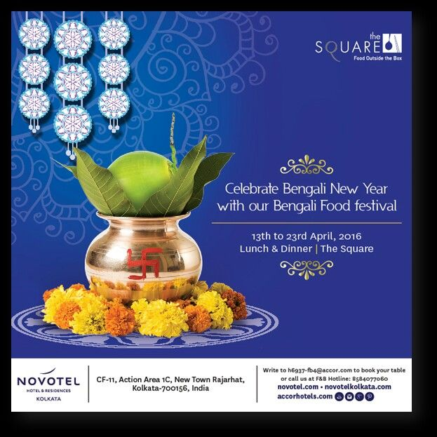 Bengali food festival at The Square from 13-23 April over lavish lunch and dinner buffets.