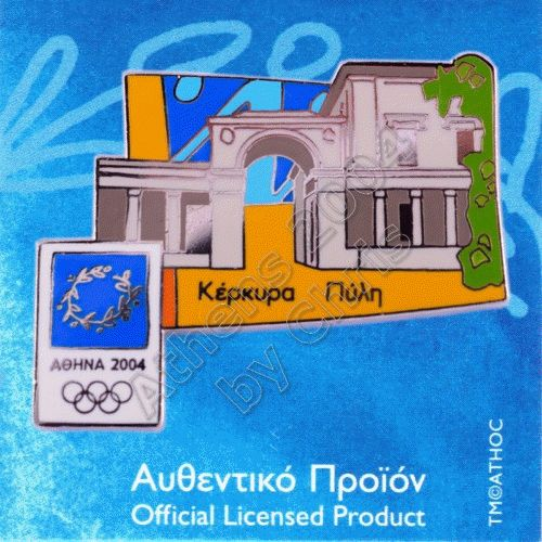 Athens 2004 Olympic Store Tourist Places in Greece