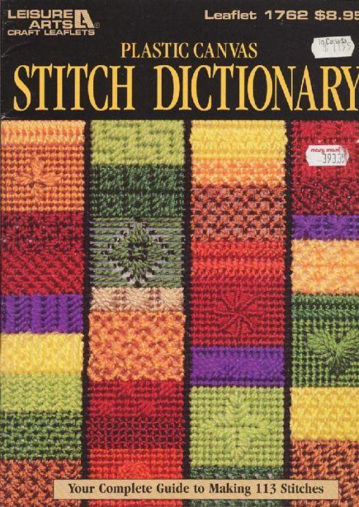 Gallery.ru / Фото #42 - Stitch Dictionary Plastic Canvas - Orlanda