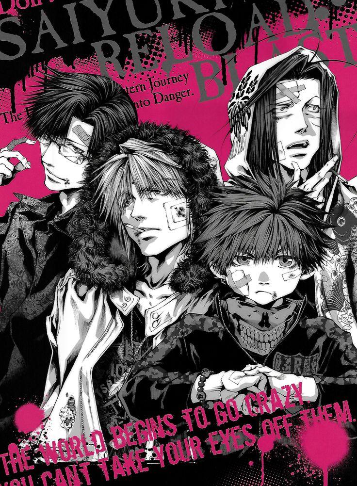 #MinekuraKazuya (峰倉かずや) #Saiyuki (最遊記) #SaiyukiReloadBlast