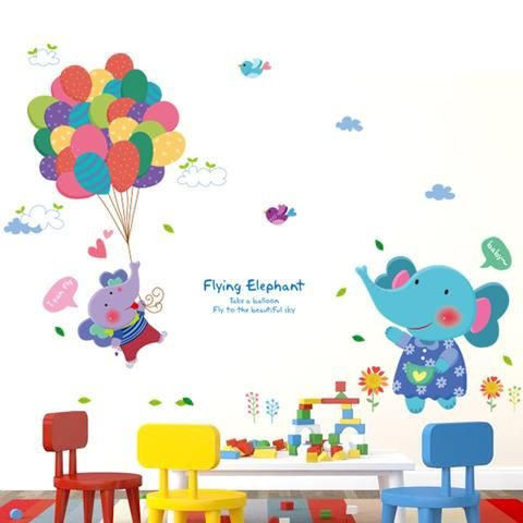 Elephant nursery wall sticker fun and creative wall sticker for your child