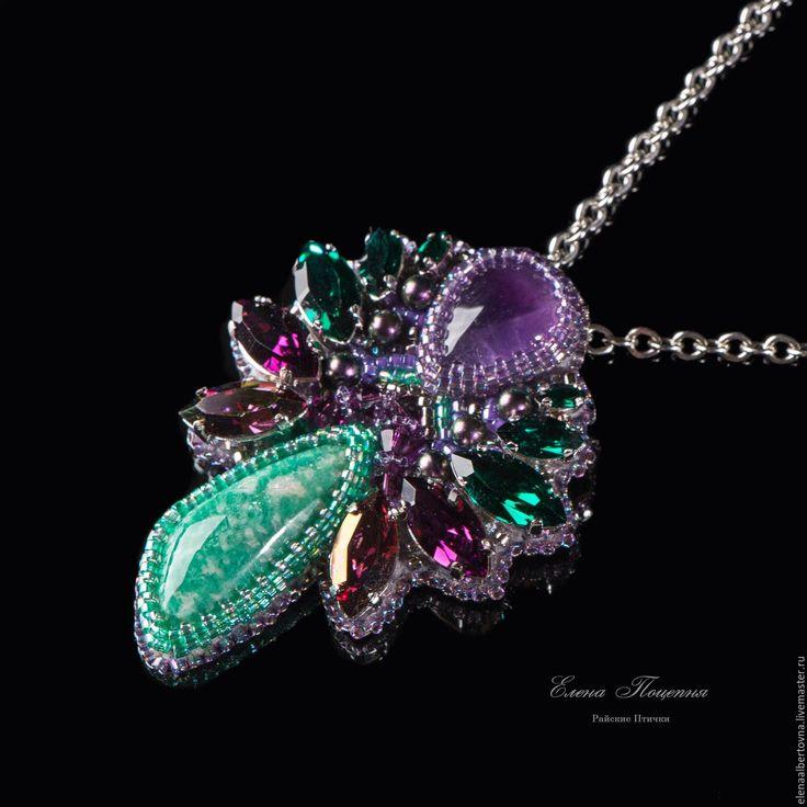 Купить Фиолетово - зеленая брошь - кулон Райские Птички. Фиолетовый. Зеленый - фиолетовый, фиолетово-зеленый