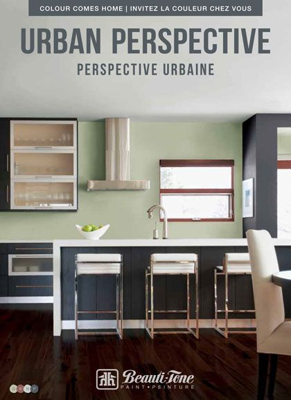 Colour Comes Home Urban Perspective Collection by #BeautiTone