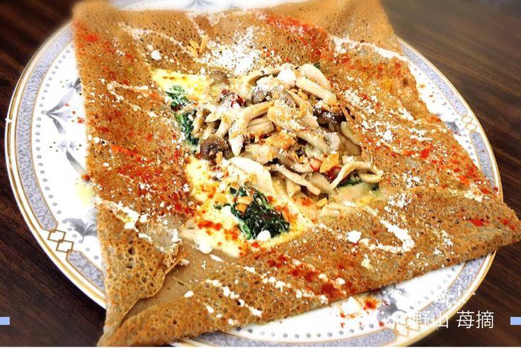 カフェチュプ大宮 キノコのペペロンチーノとほうれん草のガレット  こだわりのそば粉を使用したパリパリのガレット アンチョビがきいたキノコのペペロンチーノとほうれん草のクリーム煮たっぷりチーズの相性がステキ 詳しくはたびねすに執筆http://ift.tt/1VwogIu  #cafeCup #カフェチュプ #ガレット #大宮 #galette #飯テロ #ランチ #食レポ  #lunch #食テロ #フードアナリスト #グルメライター #オシャレ #おしゃん #クレープ #crepe #飯テロ #食テロ #写真好キナ人ト繋ガリタイ #アンチョビ #チーズ #フードライター #cheese #ヘルシー #ニューオープン #ファインダー越しの私の世界 #写真好きな人と繋がりたい #写真撮ってる人と繋がりたい #カメラ女子 #グルメ探偵 by 15diary