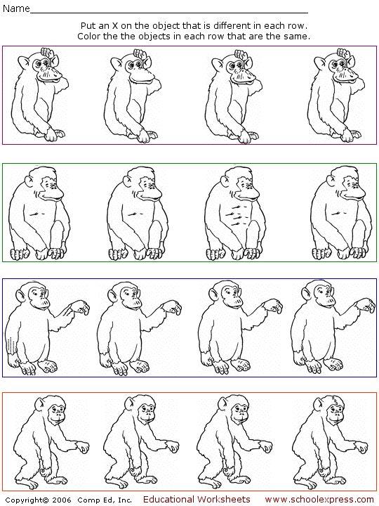 (2014-07) Hvilke aber er anderledes?