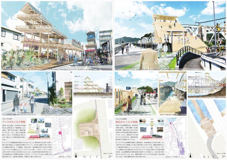 愛知建築士会 第8回学生コンペ