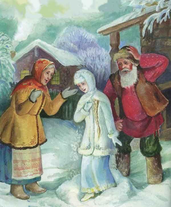 картинка к сказке снегурочка нарисовать для выращивания