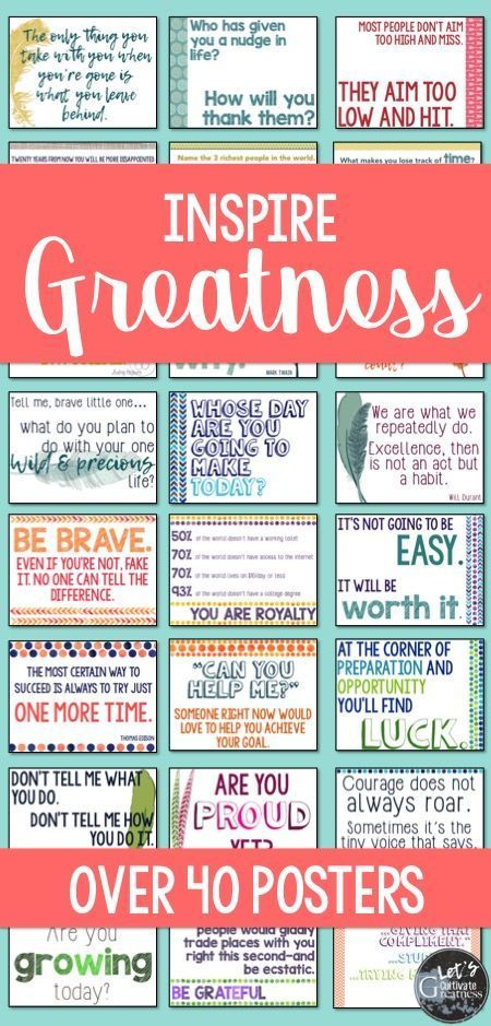 Best 25+ History classroom decorations ideas on Pinterest High - classroom seating arrangement templates