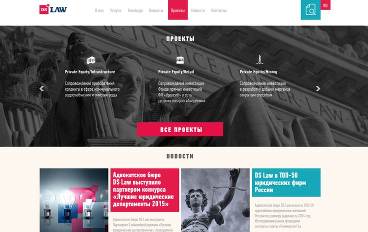 web design inspiration law company
