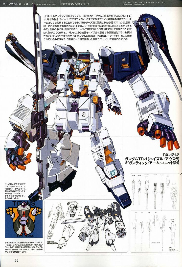 Fuck Yeah! Japanese Robots! // rocketumbl: 藤岡建機 AOZ ヘイズル
