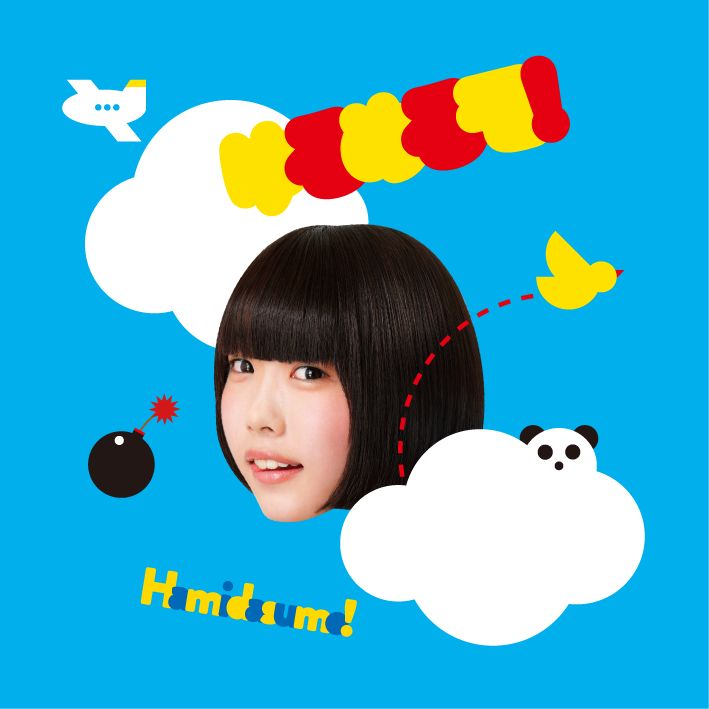 You'll Melt More! / Yurumerumo! / ゆるめるモ! -『Hamidasumo!』初回限定盤(あの盤)- Ano version - 2015.03.25 RELEASE