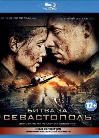 Sivastopol İçin Savaş – 2015 – Türkçe Dublaj İzle