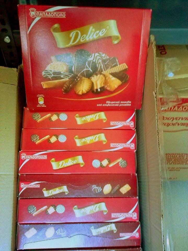 Ευχαριστούμε την Τράπεζα Τροφίμων ακόμη μια φορά για την προσφορά 120 συσκευασιών κουλουράκια Παπαδοπούλου!!!