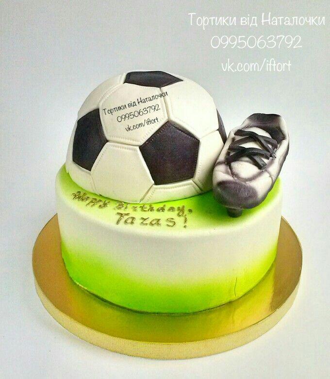 Торт для футболиста, футбольный мяч, бутса, спорт