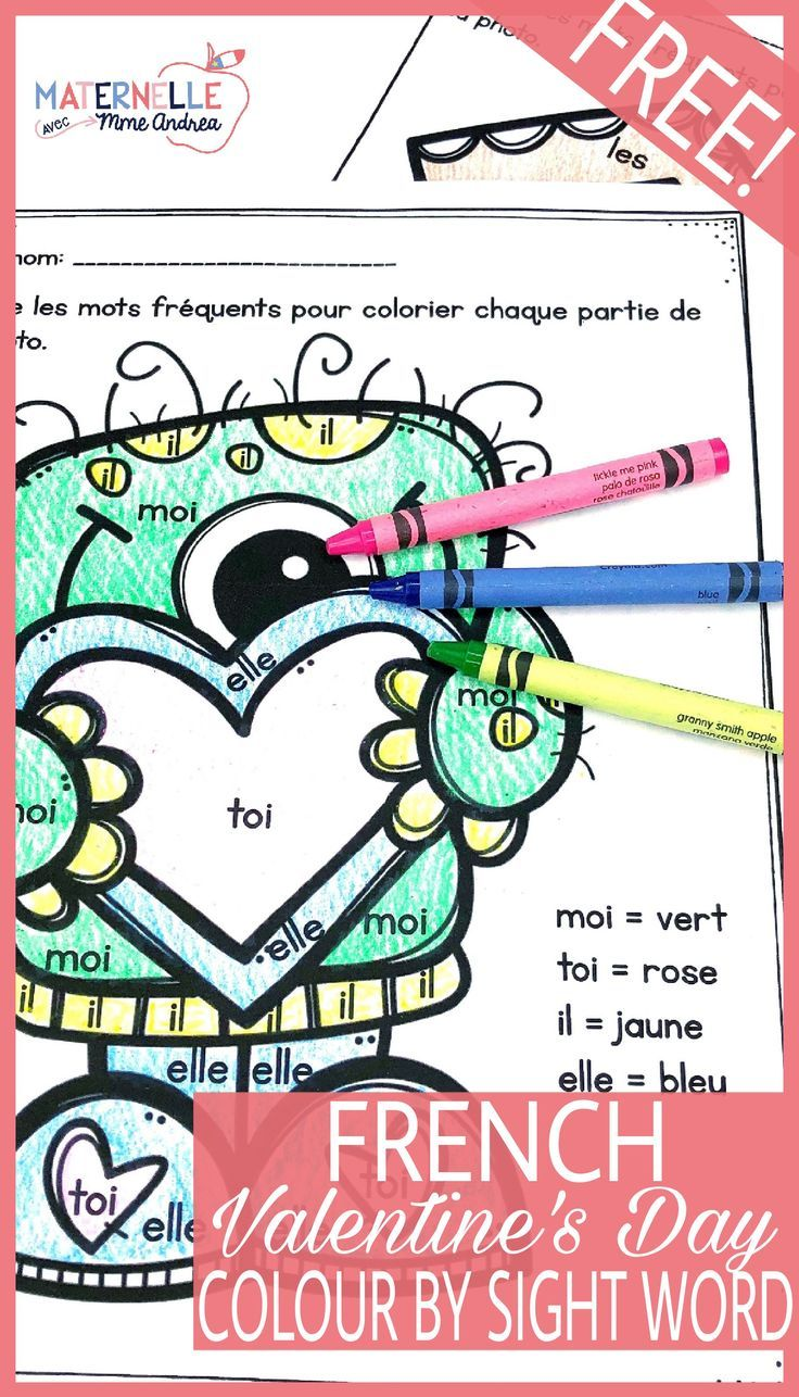 2 FREE French Colour-by-sight-word worksheets for Valentine's Day. Perfect to use in your Kindergarten or first grade French immersion classroom!