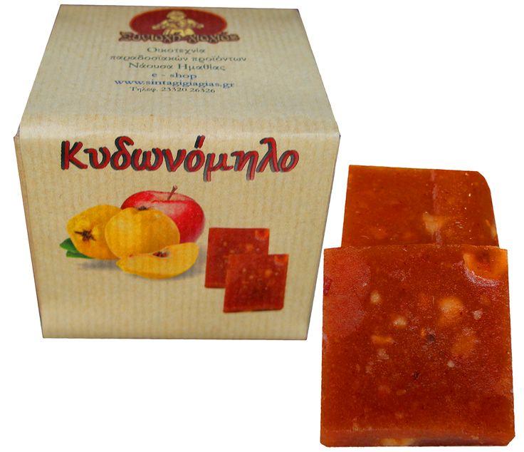 Κυδωνόμηλο ένα χειροποίητο τοπικό προϊόν deli ….. σε χάρτινο ανακυκλώσιμο κουτί, το μοναδικό στην ελληνική αγορά, απόλυτα υγιεινό επιδόρπιο – σνακ, δίχως συντηρητικά. Παρασκευάζετε με τοπικά φρούτα, κυδώνια και μήλα Νάουσας μόνο (προς το παρόν) από την οικοτεχνία Συνταγή της γιαγιάς