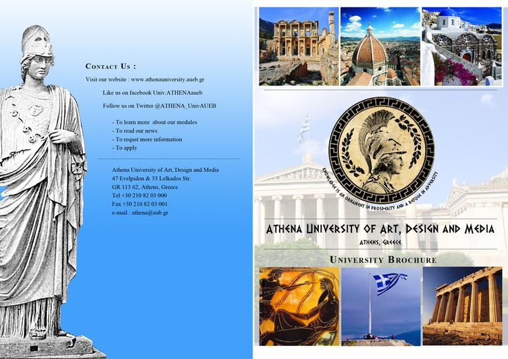 College Brochure 2 - Greek