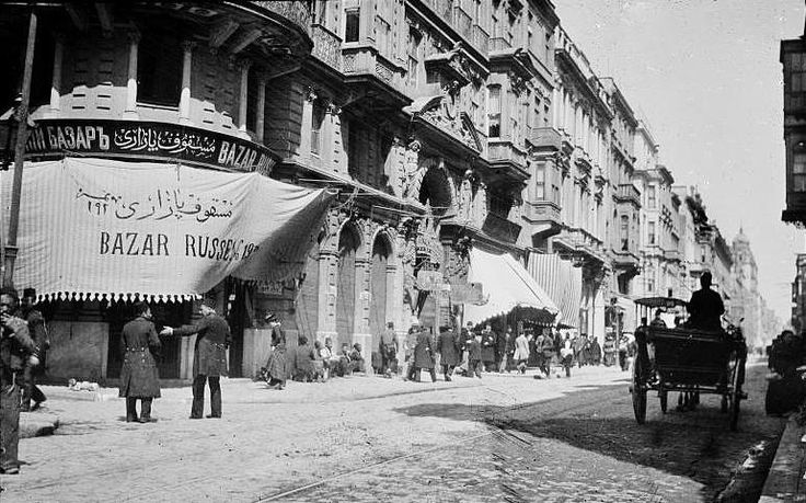 İstiklal Caddesi (1910'lu yıllar) #Beyoğlu #istanbul