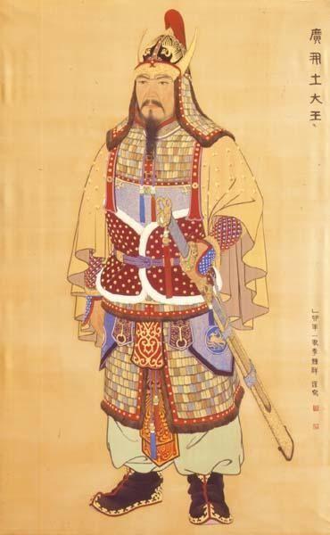 Portrait of King Kwangkaito by LEE JONG -SANG(1938-)