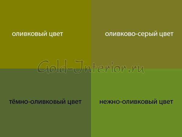 приглушенный серый цвет в картинках: 9 тыс изображений найдено в Яндекс.Картинках
