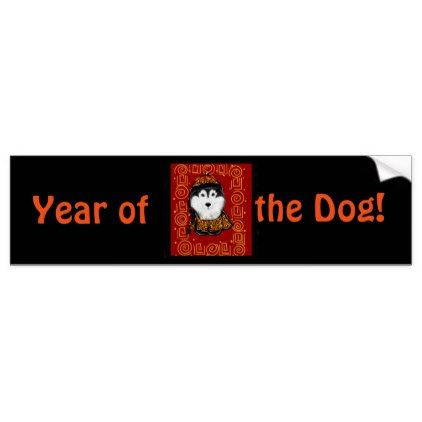 Alaskan malamute year of the dog bumper sticker sticker stickers custom unique cool diy