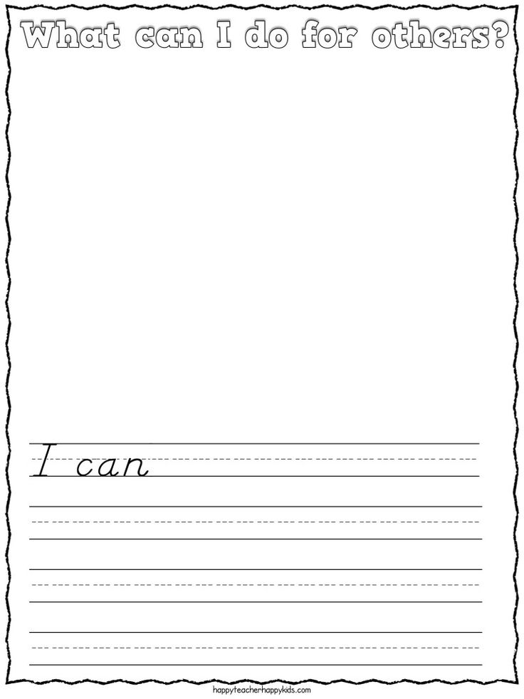 FREE Martin Luther King Jr writing prompt