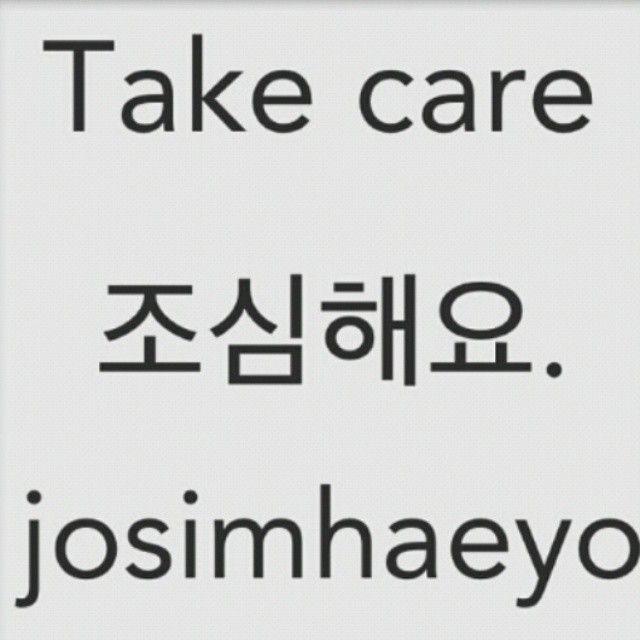 Take care: JoShimHaeYo