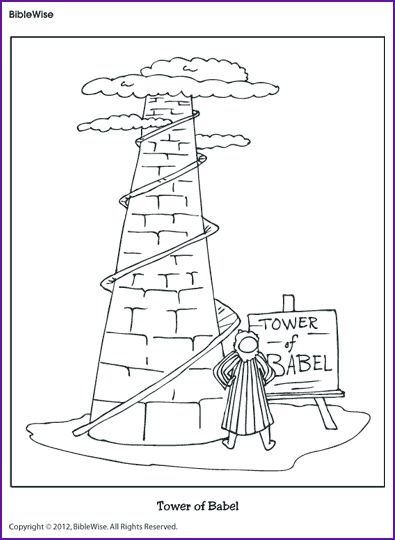 1000 images about TOWER OF BABEL