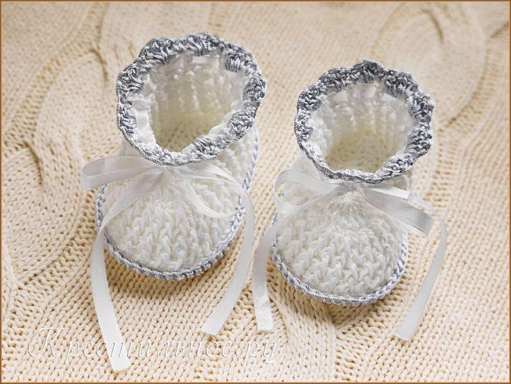 Пинетки с серебристо-серой обвязкой, связанные крючком из хлопковой пряжи.