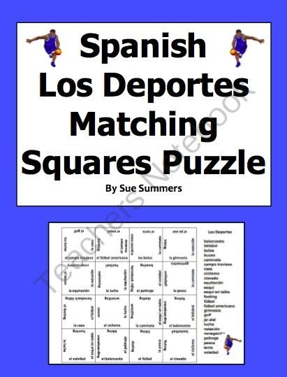 Spanish Sports Matching Squares Puzzle - 25 Different Sports from Sue Summers on TeachersNotebook.com -  (2 pages)  - Students assemble a 4 x 4 bilingual Spanish/English vocabulary puzzle with common sports.