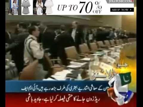 Geo News Headlines 19 August 2014 Geo 19-8-2014 Urdu News BBc News Today...