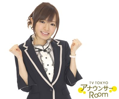 My fellow pinners, I hereby present a recurring trend. Konno Asami - Hello! Project Wiki