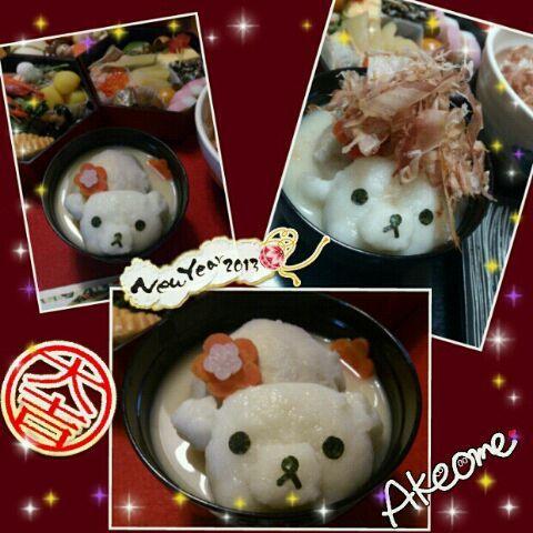 京都のお雑煮は丸もち白味噌仕立てで家の大黒柱や長男には頭芋と言う里芋の大きいのを丸々入れます。今年のお節はお義母さんがデパートのお節を頼んで下さいました。お陰で豪華なお正月になりました(*´艸`*) - 109件のもぐもぐ - お雑煮2013 by ゆうき