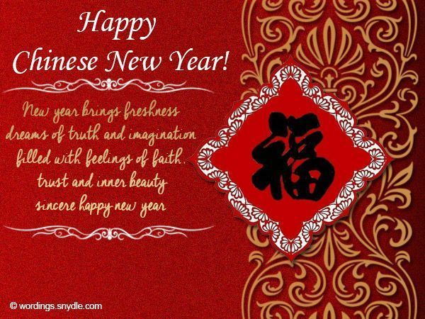 Chinese New Year Messages Google Search Chinese New Year Wishes New Year Message Happy Chinese New Year