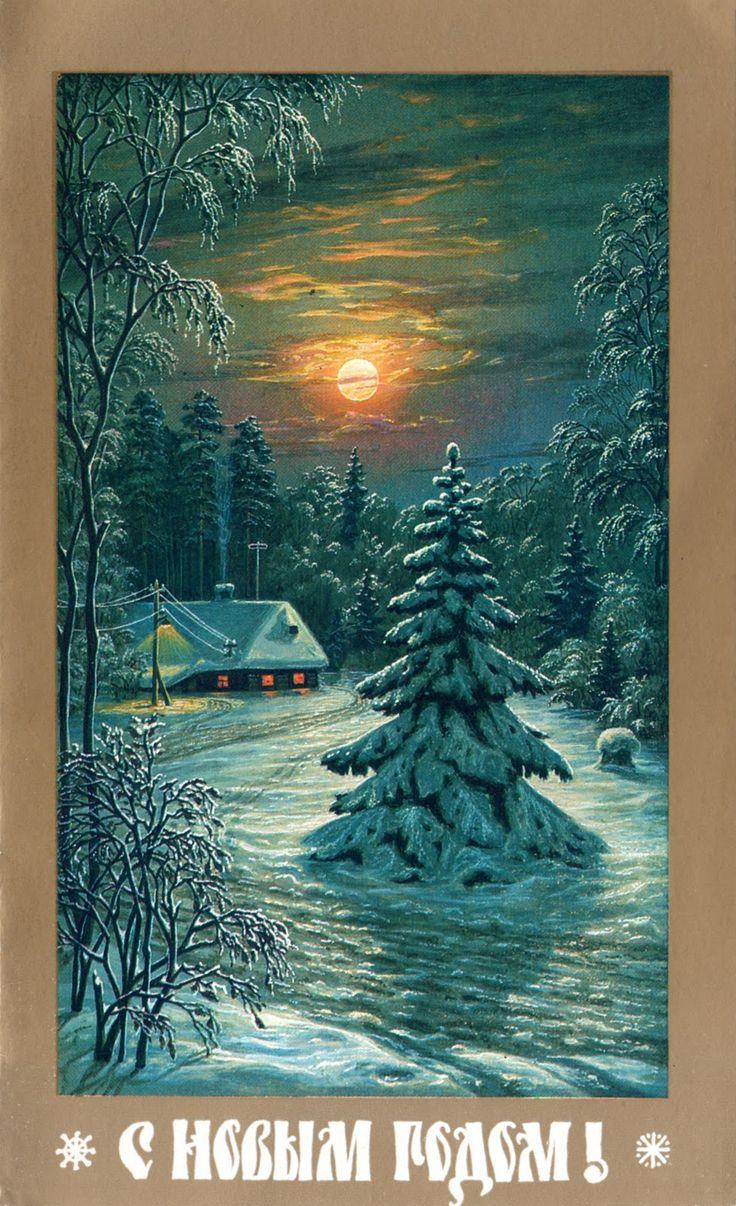 С Новым годом!   Художник А. Бурлов  Открытка. Правда, 1985 г.   Vintage Russian Postcard - Happy New Year
