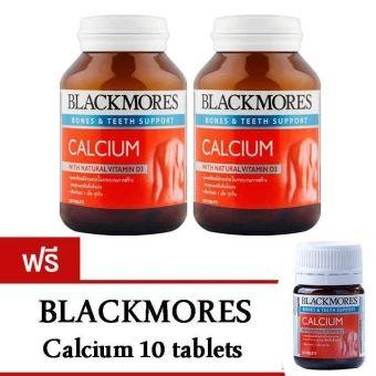 ราคาถูก  Blackmores Calcium with Vitamin D 500 มก. (120 เม็ด) x 2 กระปุกแถมฟรี Blackmores Calcium 500 มก. (10 เม็ด)  ราคาเพียง  1,111 บาท  เท่านั้น คุณสมบัติ มีดังนี้ จำเป็นต่อการเจริญเติบโตทั้งกระดูกและฟัน ช่วยในการสื่อสารของระบบประสาท เซลล์ร่างกายทำงานปกติ ช่วยในการหดตัวของกล้ามเนื้อทั่วร่างกาย มีบทบาทสำคัญอย่างมากต่อการแข็งตัวของเลือด ช่วยควบคุมความดัน และการเต้นของหัวใจปกติ จำเป็นต่อระบบภูมิคุ้มกันและการกระบวนทำลายเชื้อก่อโรคต่างๆ
