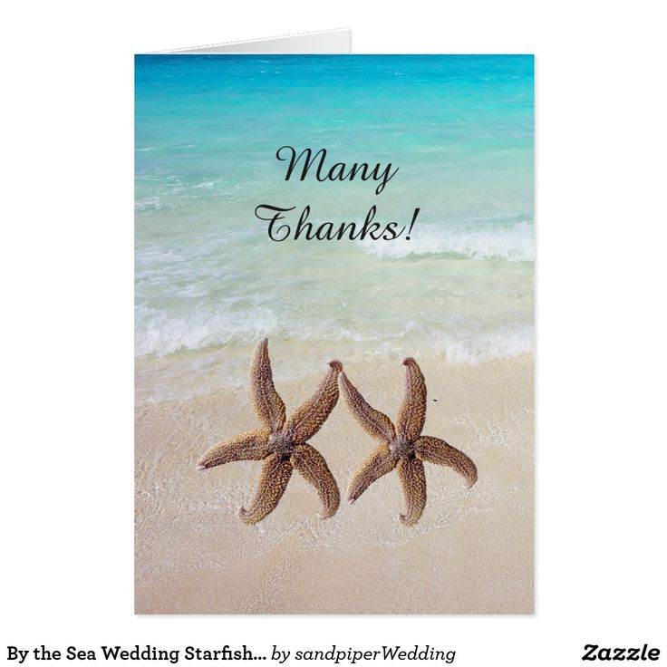 wedding custom thank you cards%0A By the Sea Wedding Starfish Thank You Card